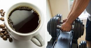 Кофеин перед тренировкой