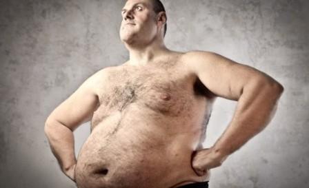 Виды жировой ткани