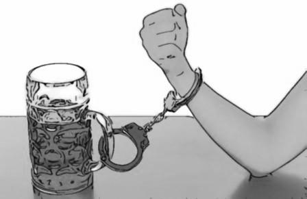 Борьба с алкоголем